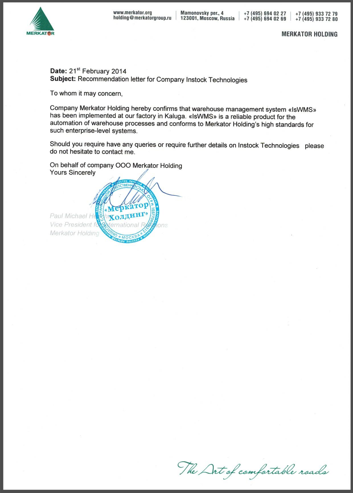 Рекомендательное письмо от компании ООО Меркатор Холдинг