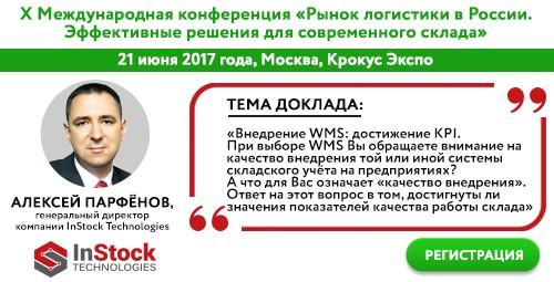 FB_banner_Parfenov