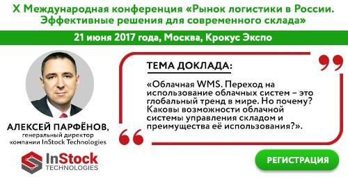 FB_banner_Parfenov_2
