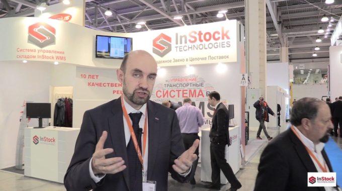 видео  Методология Agile во внедрении проекта InStock WMS